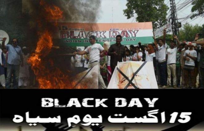 Black day observance: An event held at the Islamia University of Bahawalpur