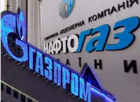Ukraine's Naftogaz Says Expects to Recieve $3Bln in 2020 From Gazprom Assets Sale
