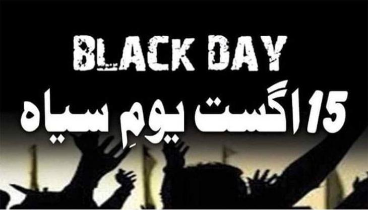 AKDJ sets up hunger strike camp to mark August 15 as Black Day