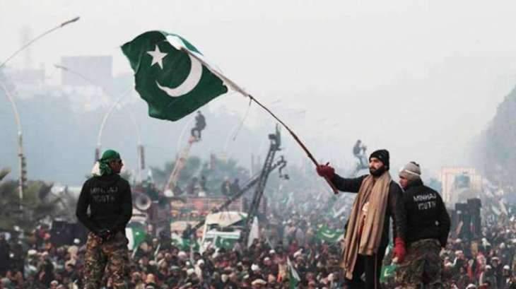 Black Day observed in Sialkot