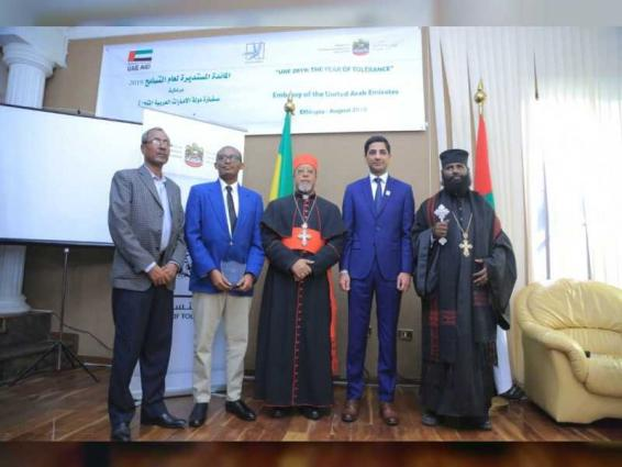 UAE Embassy hosts roundtable meeting on tolerance in Ethiopia