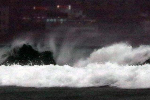 Severe Tropical Storm Kills 1 Person in Western Japan - Reports
