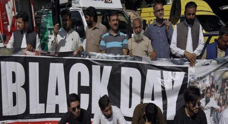 Refugees observe India's Independence Day as Black Day