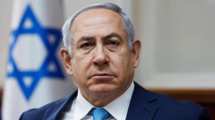 Germany to Increase Monthly Benefits to Holocaust Survivors - Netanyahu