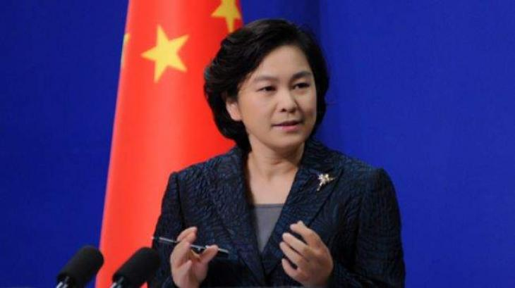 Beijing Hopes US Will Refrain From Meddling in Hong Kong Crisis - Foreign Ministry