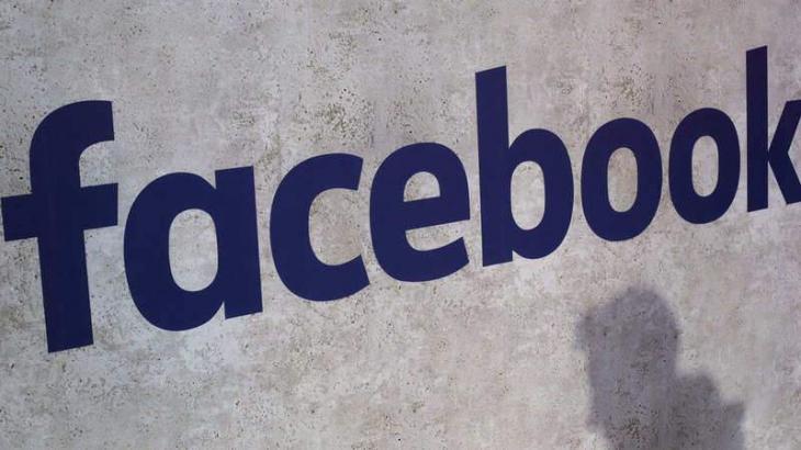 US Senator Demands Information From Facebook on User Audio File Handling - Letter