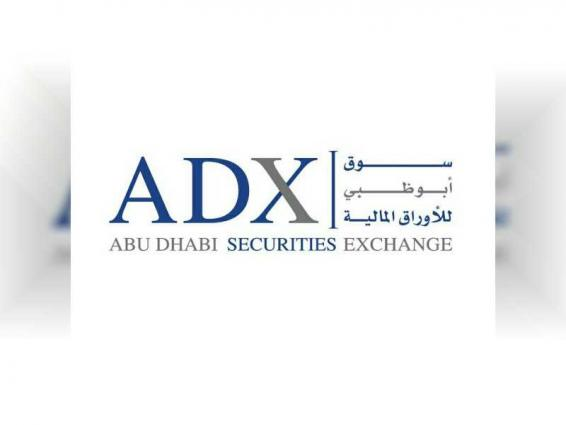 ADX achieves 97 per cent in disclosure compliance of 2nd quarter financial statements 2019
