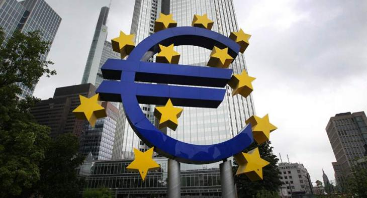European Central Bank's Website Hacked, Users Data Potentially Compromised