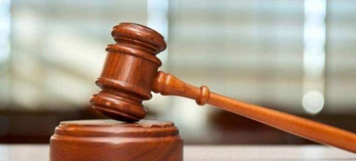 Uzbek National Pleads Guilty in US Court to Conspiring to Help IS in Syria - Justice Dept.