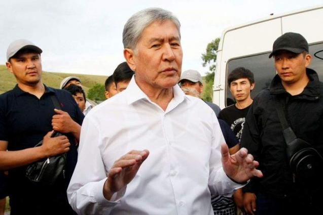 Ex-Kyrgyz Leader Atambayev to Remain in Pre-Trial Detention Facility Until Aug 26 - Lawyer