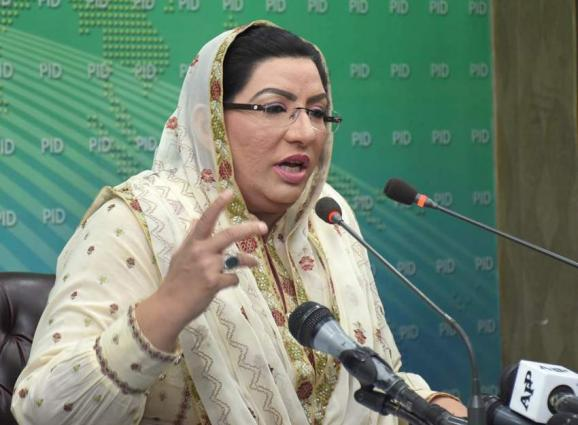 Dr Firdous Ashiq Awan strongly condemns unprovoked Indian firing at LoC