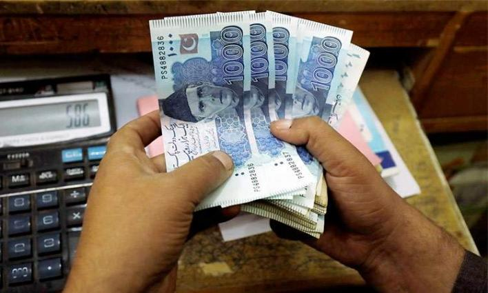 Government employees directed  to declare their assets till Sep 01