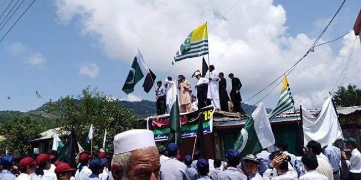 Hurriyat forums, other associations appeal IOK people to come on streets