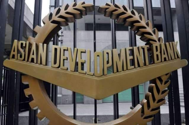 The Asian Development Bank (ADB) approvees $25 mln loan to expand women's access to credit in Pakistan