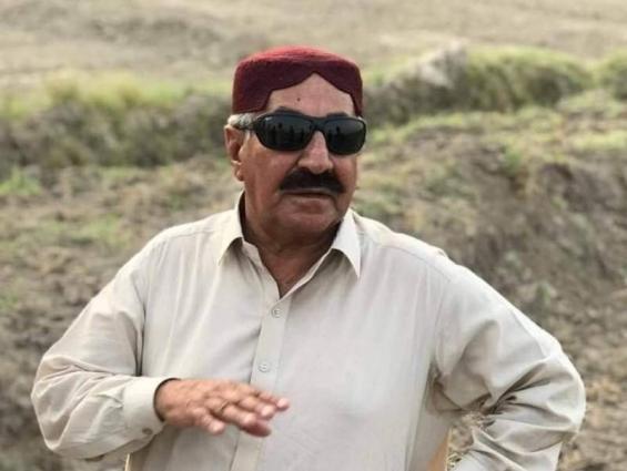 BNP's leader Nawabzada Amanullah Zehri among four shot dead in Khuzdar attack