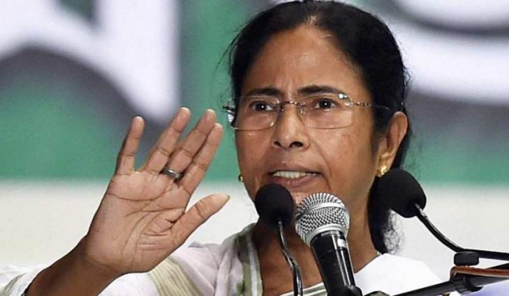 Human rights violated in IOK: Mamata Banerjee