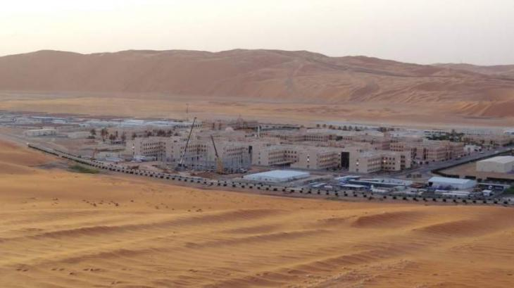 Shaybah Oil Field Attacks Targeted Global Economy, Energy Security - Saudi-Led Coalition