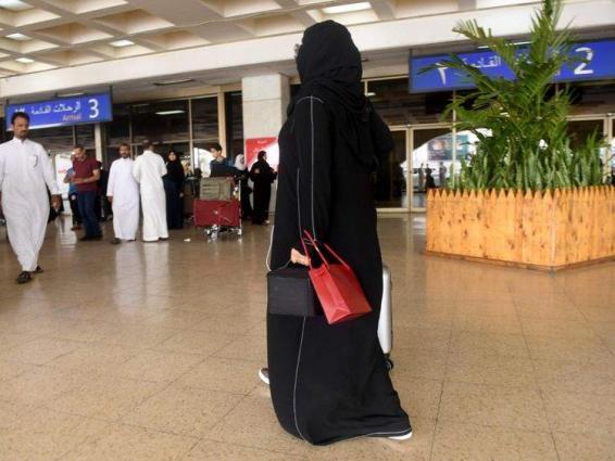 Saudi women get new right allowing their kids to travel