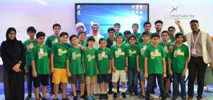 TRA Innovation Camp 2019 attracts 2,800 students