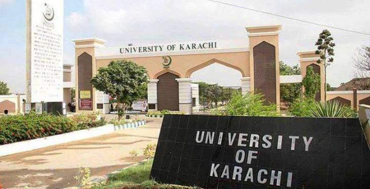 Northampton University, University of Karachi likely to introduce UK qualifying law degree