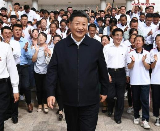 Xi Stresses Importance Of Vocational Education - UrduPoint