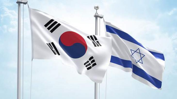 Israel, South Korea Complete Negotiations on Free Trade Agreement - Foreign Ministry