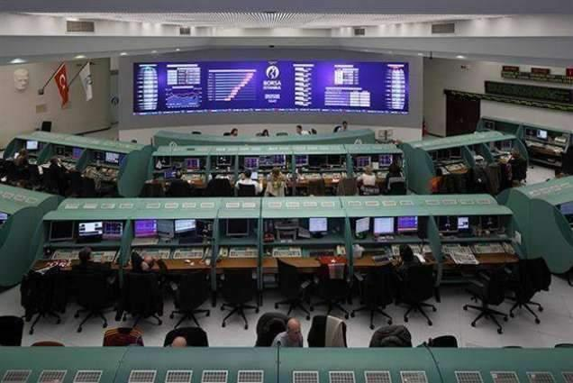 Pakistan Mercantile Exchange Limited index closes at 4066 points 23 Aug 2019