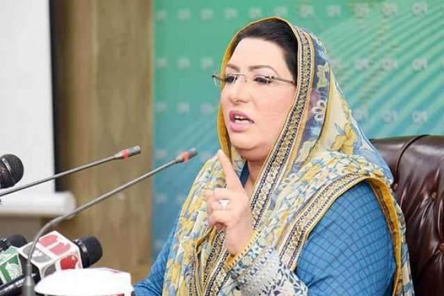 Prime Minister raising voice for Kashmiri people around globe: Dr Firdous