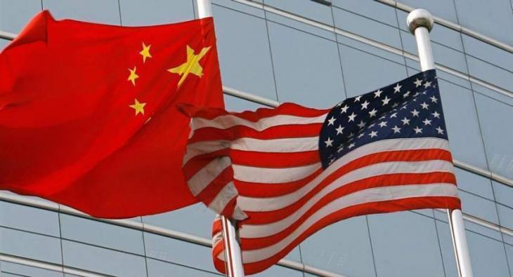 US Chamber of Commerce Rejects Trump's Order to Halt American Business With China