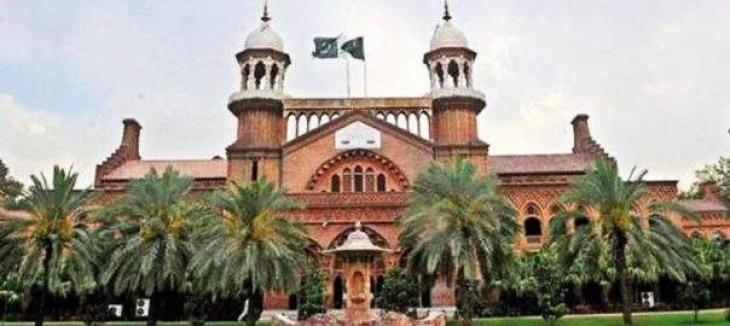 Lahore High Court suspends notification for amendments in PCB constitution