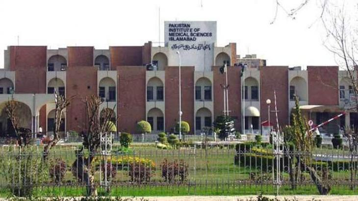 121 medical officers appointed in PIMS hospital