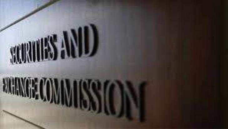 Securities and Exchange Commission of Pakistan (SECP) registered 1,525 companies, witnessing 41% growth