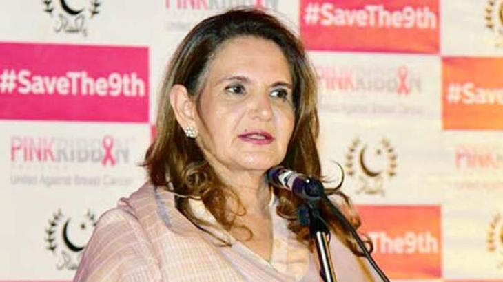 First Lady assures Pakistan's support in global effective access to assistive technology