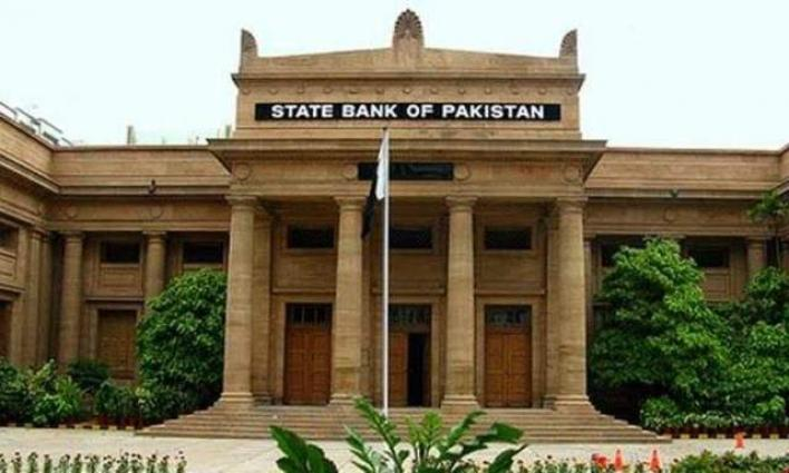 State Bank of Pakistan (SBP) reports 13pc decline in vegetable goods' imports