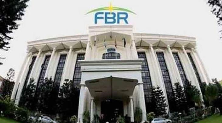 Federal Board of Revenue (FBR) issues income tax return form draft for  tax year  2019