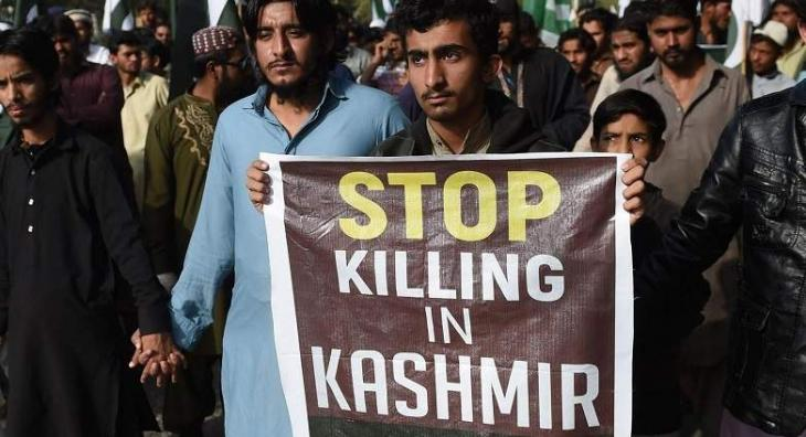 Protest rally held against Indian atrocities in IoK