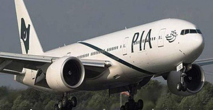 AGM approves 2017 audited accounts of PIA