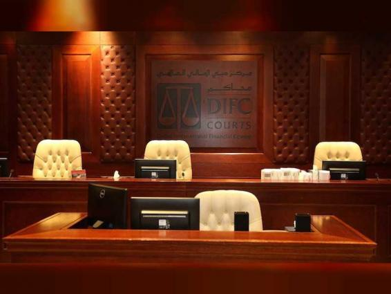 DIFC Courts signals surge in cases from SMEs