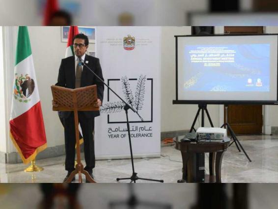 UAE Embassy in Mexico hosts annual investment event