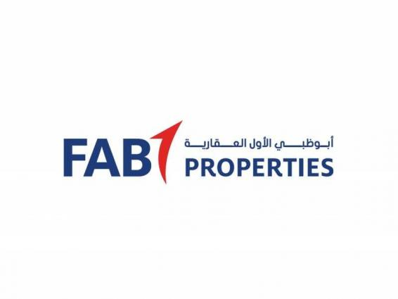 FAB rejects Qatar's financial regulatory authority allegations