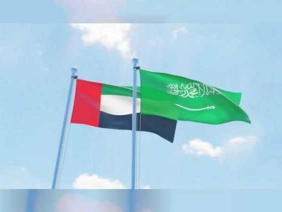 UAE-Saudi Capacity Building Programme begins in Riyadh