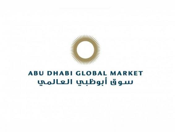 ADGM admits 4th RegLab cohort