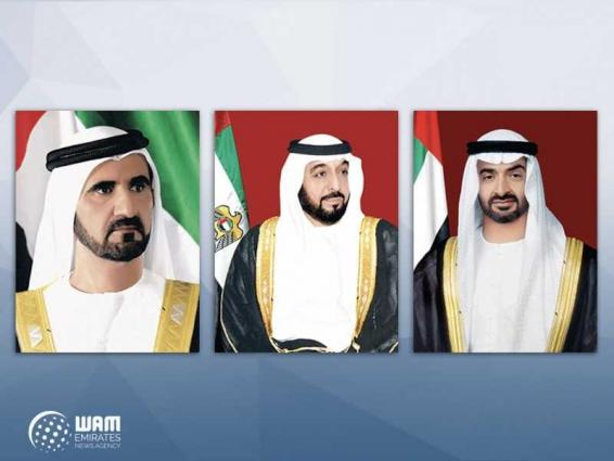 UAE leaders congratulate Chairman of Sudan's Sovereignty Council on taking constitutional oath