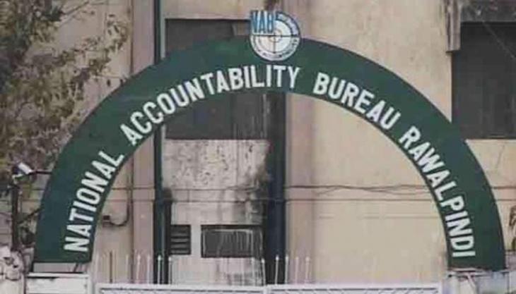 NAB,Rawalpindi Apprehends Former UC Rawat Secretary In