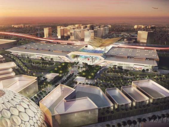 Dubai To Draw On Russias Experience To Organize Expo 2020