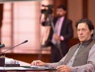 Prime Minister summons cabinet meeting today (Tuesday)