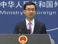 Xinjiang affairs totally internal matter; foreign countries no ri ..