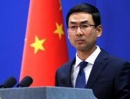 Xinjiang affairs totally internal matter, foreign countries have  ..