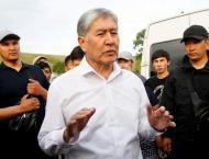 Kyrgyz Court Rules Ex-President Atambayev's Detention Legitimate  ..
