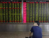 Hong Kong stocks end flat 05 September 2019